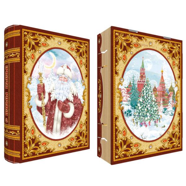 Книга волшебство анимация 900